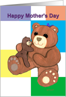 Colorful Mothers day Teddy Bear and Cub