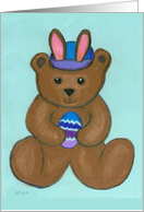 Teddy Bear with Easter Bunny ear hat and egg