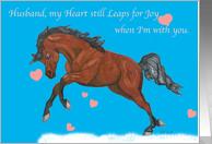 Arabian Horse Valentine